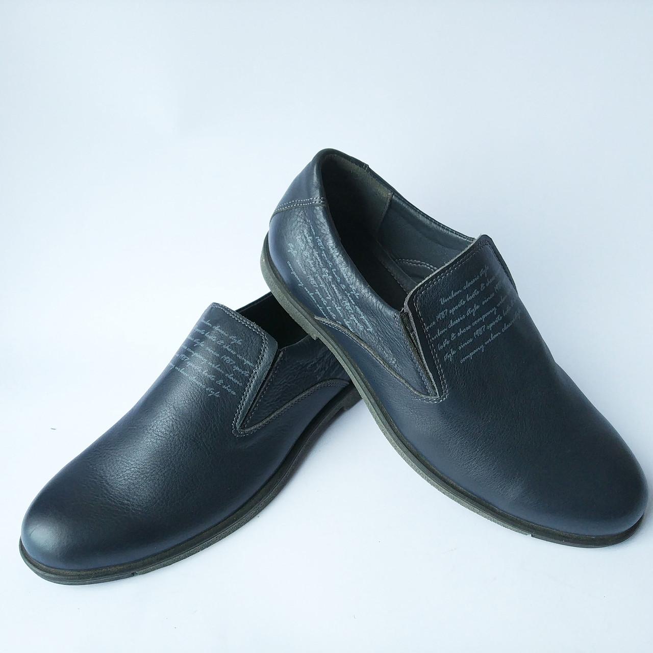 5aac63ded4a151 Мужские туфли Konors : кожаные, синего цвета, повседневные -  Интернет-магазин