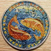Сувенирная монета России 5 рублей 2016 г. Рыбы, фото 1