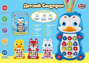 Музыкальный развивающий телефон 7357. лисичка, зайчик, уточка, пингвин