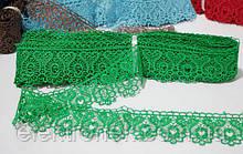 Кружево макраме 4.5 см, цвет зеленый