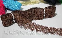 Кружево макраме 4.5 см, цвет коричневый, шоколадный