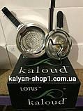 Чаша для кальяна Самарис зеленый на 7 отверстий  + Kaloud Lotus Калауд комплект, фото 2
