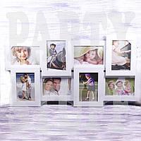 Рамка-коллаж белая на 8 фото, 62,5*34 см