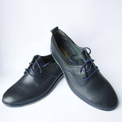 Украинский производитель обуви Safari : мужские, кожаные туфли, синего цвета
