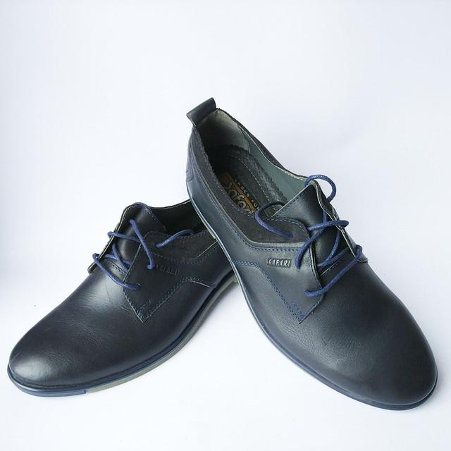 Украинский производитель обуви Safari туфли мужские кожаные синего цвета на шнуровке
