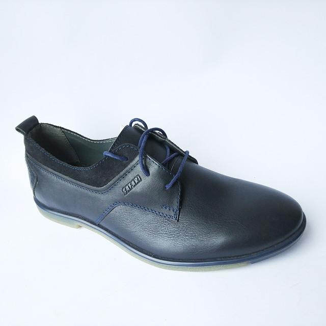 Украинский производитель обуви Safari туфли мужские кожаные на шнуровке синего цвета