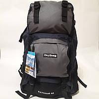 Походный практичный рюкзак 60l