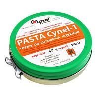 Паста для паяння CYNEL-1 40g