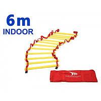 Лестница тренировочная Indoor 6м Yakimasport (100125)