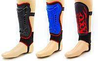 Щитки футбольные с защитой лодыжки  (пластик, EVA, l-22см, цвета в ассортименте)