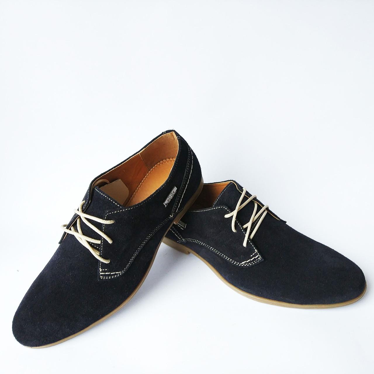 Кожаная харьковская мужская обувь   замшевые туфли синего цвета, на ... 0b4a3c3277e