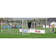 Сетка для футбольных ворот белая 5 X 2м, 2мм Yakimasport (100105), фото 4