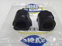 Втулки переднего стабилизатора на Рено Доккер, Дачиа Доккер/ SASIC 4005153