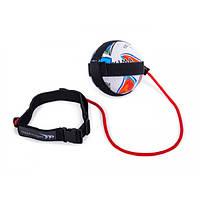 Тренажер футбольный Skill Ball II Yakimasport (100191)