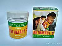 Крем Антимаст С. Механизм комплексного действия обусловлен противовоспалительным и противомикробным эффектами.