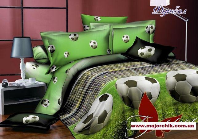 Полуторное постельное белье Футбол 100% хлопок Поплин150х215