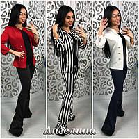 Женский деловой костюм - брюки клеш с пиджаком 15694JK