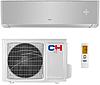 Кондиционер Cooper&Hanter CH-S12FTXAM2S-SC SUPREME (SILVER) Inverter