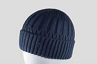 Мужская зимняя шапка Flash