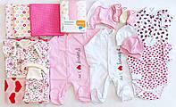 Комплект вещей для ребенка 0-3 месяца для девочки