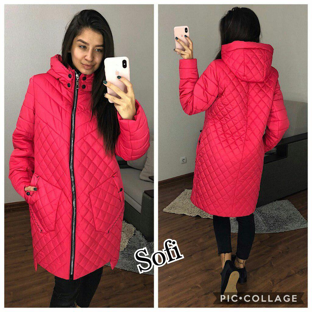 81331166038 Удлиненная женская демисезонная куртка в больших размерах (красный ...