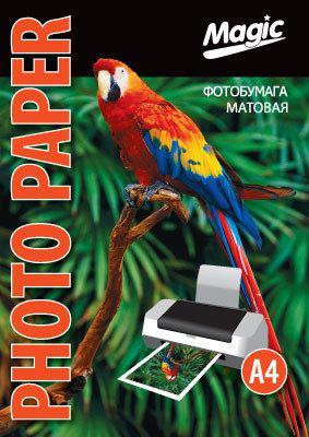 Фотопапір Magic A4 Inkjet Matte Paper 230g (50л)