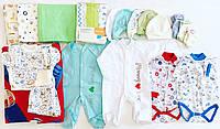 Готовый набор одежды для новорожденного мальчика зима