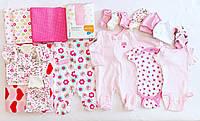 Готовый набор одежды для новорожденной девочки демисезон
