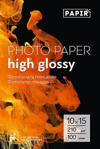 Фотобумага Papir (Magic) 10*15 Glossy 210g 100 л