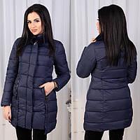 Стильная куртка, пальто темно-синего цвета с меховым воротом и брошью