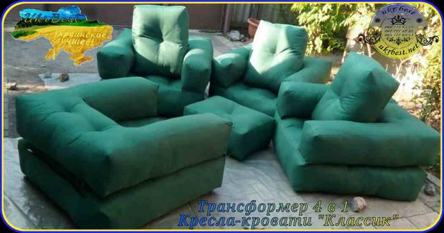 Раскладные трансформирующиеся кресла-кровати Хиппо - набор мягкой мебели для дома и сада из прочной водостойкой ткани Оксфорд 600pu, производитель UkrBest