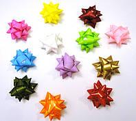 Бант для подарочной упаковки звезда