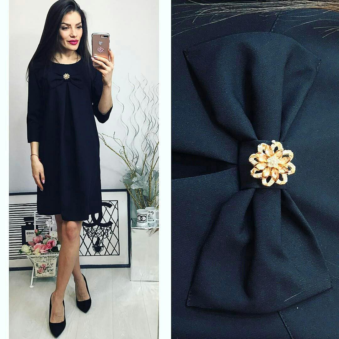 Платье, модель 774, цвет - темно синий