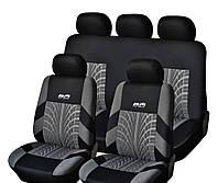 Чехлы автомобильные на передние и задние сидения (полный набор)