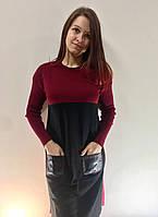 Женская туника  44-48, длинный рукав, Турция оптом
