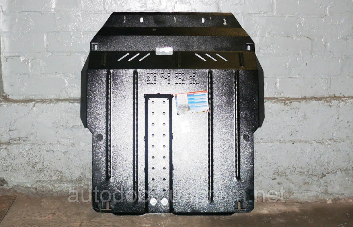 Защита картера двигателя и кпп Geely Panda LC Cross 2012-