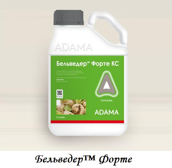 Бельведер Форте, гербицид /АДАМА/ Бельведер Форте, гербіцид, тара 5 л