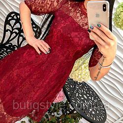 97952801f74 Элегантное вечернее женское платье дорогое кружево розовое