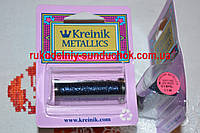 Kreinik VF (#4) 018HL (very fine)