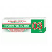 Противогрибковый 40 мл /Домашняя аптечка 03/