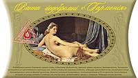 ГАРМОНИЯ MAXI. Набор для йодобромных ванн (10 ванн)