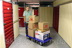 Индивидуальное хранение вещей. Self Storage