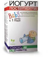 Йогурт беби постантибиотик капс