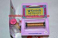 Kreinik VF (#4) 202HL (very fine)
