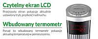 Вентилятор WIATRAK