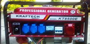 Генератор Kraftech 220/380 E, фото 2