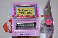 Kreinik VF (#4) 5010 (very fine)