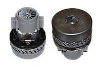 Двигатель для моющего пылесоса Kercher A 061300524 (Италия) Ø=144 h=175