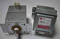 Магнетрон микроволновой печи универсальный LG 2M 213