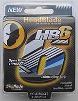 Кассеты HeadBlade HB6 Refill Blades, 4 штуки в упаковке, из США, фото 1
